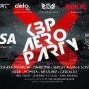 «Борисполь» начинает вечеринку
