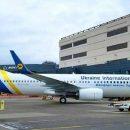 МАУ открывает рейсы в Измир