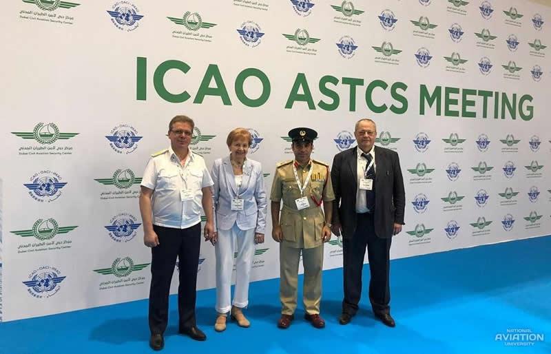 Делегация НАУ приняла участие в Глобальной отчетной сессии директоров учебных центров ICAO по …