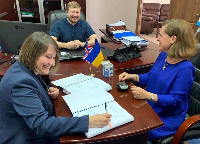 Украэрорух заказал оборудование для 12 приемо-передающих радиоцентров