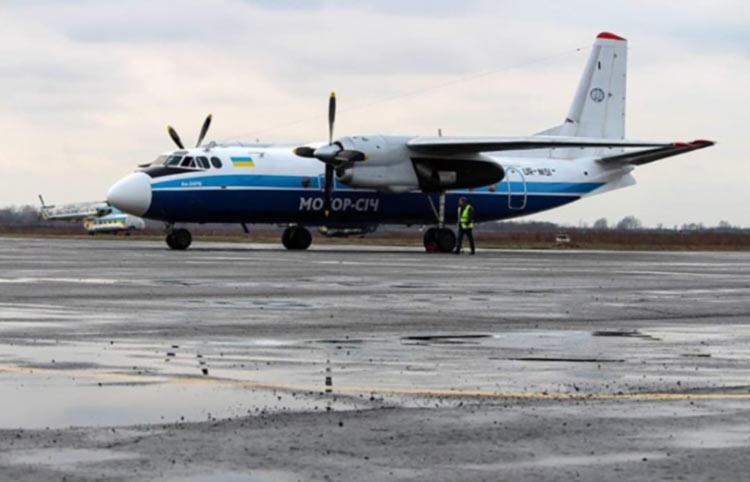 Авиакомпания Мотор Сич отменяет рейс Киев — Ужгород