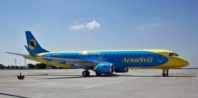 Нидерландская компания будет требовать от Украины $ 695 млн за