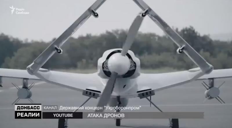 Ударные беспилотники на Донбассе