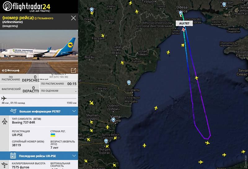 Летевший из Одессы в Израиль самолет вернулся из-за технических проблем