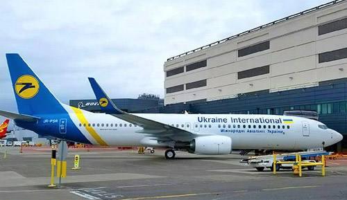 МАУ открыла прямое сообщение между Киевом и Измиром