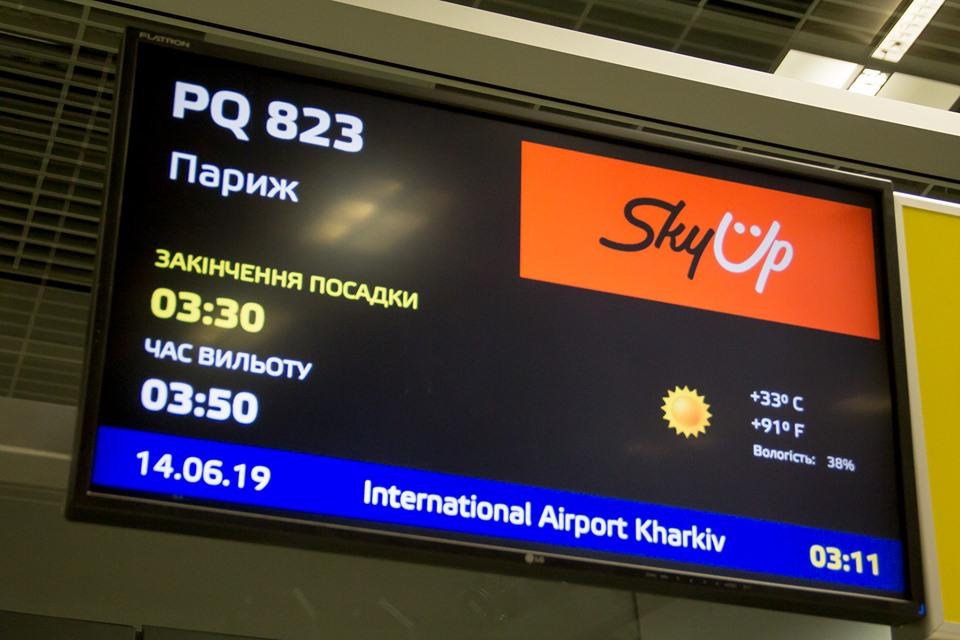 Старт прямых рейсов Харьков-Париж