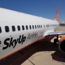 SkyUp начала продажу билетов на зиму