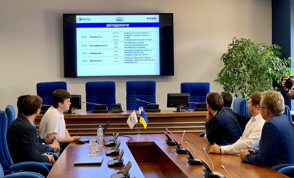 Украэрорух в числе первых из 50 по показателям финансовой стабильности