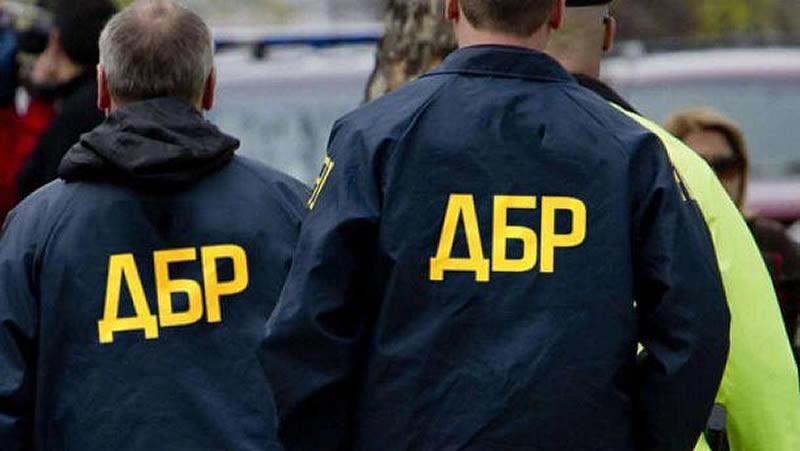 ГБР проводит обыски в двух аэропортах