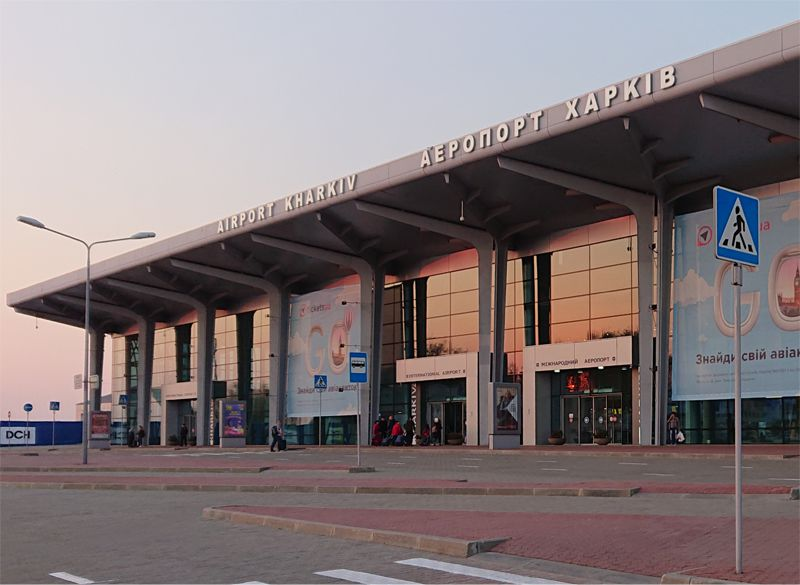 Аэропорт «Харьков» увеличил пассажиропоток на 26%