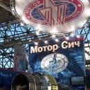 ПАО «Мотор Сич» всегда платило и платит налоги в бюджет Украины