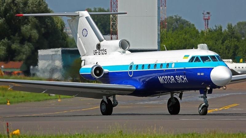 «Мотор Сич» в сентябре будет летать в «Борисполь»