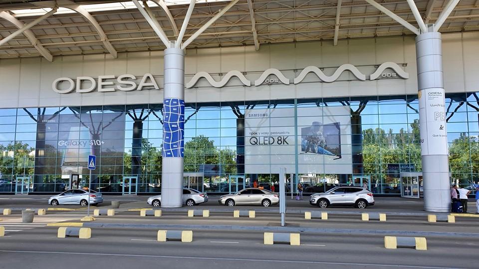 В аэропорту Одессы заработал новый терминал