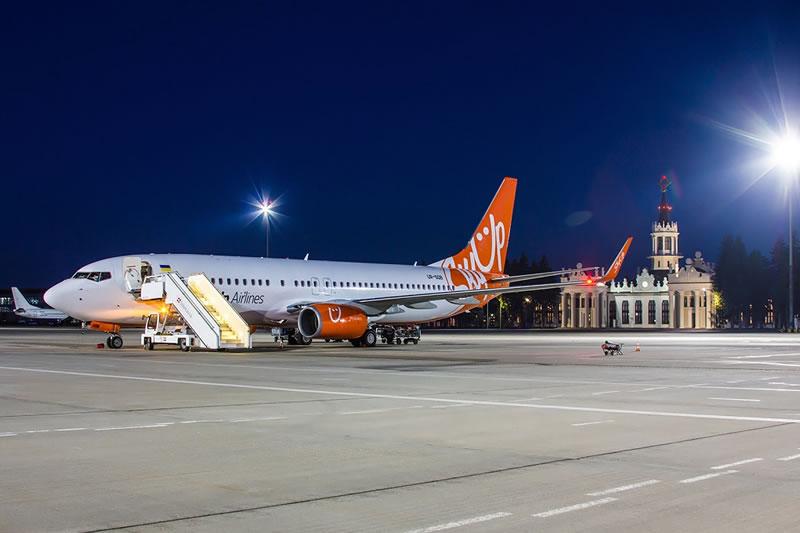 Авиакомпания SkyUp объявила распродажу билетов Киев-Харьков