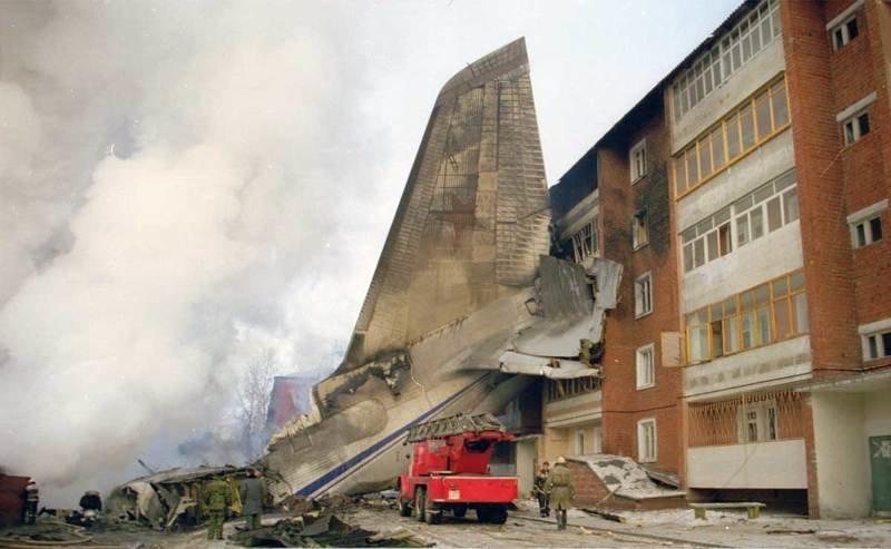 «Ильюшин» собирается разработать новый Ан-124
