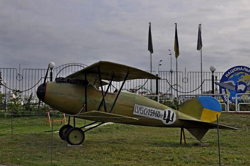 Государственный музей авиации получил макет исторического самолета