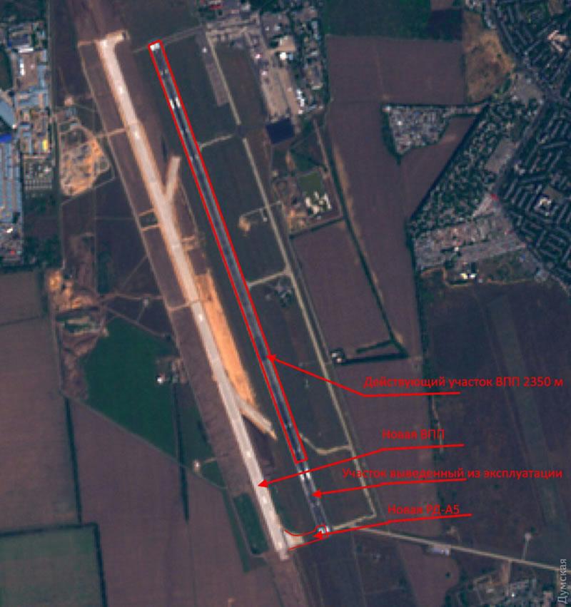 Взлетно-посадочную полосу в Одессе временно укоротят