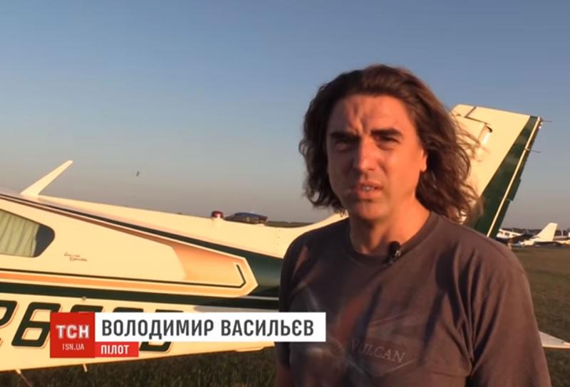 Украинский пилот перелетел океан