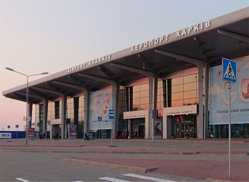 89,53% рейсов из аэропорта «Харьков» в августе выполнены вовремя