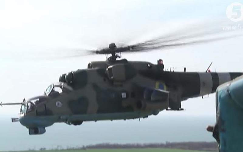 Авиакон начнет ремонт лопастей для Ми-24