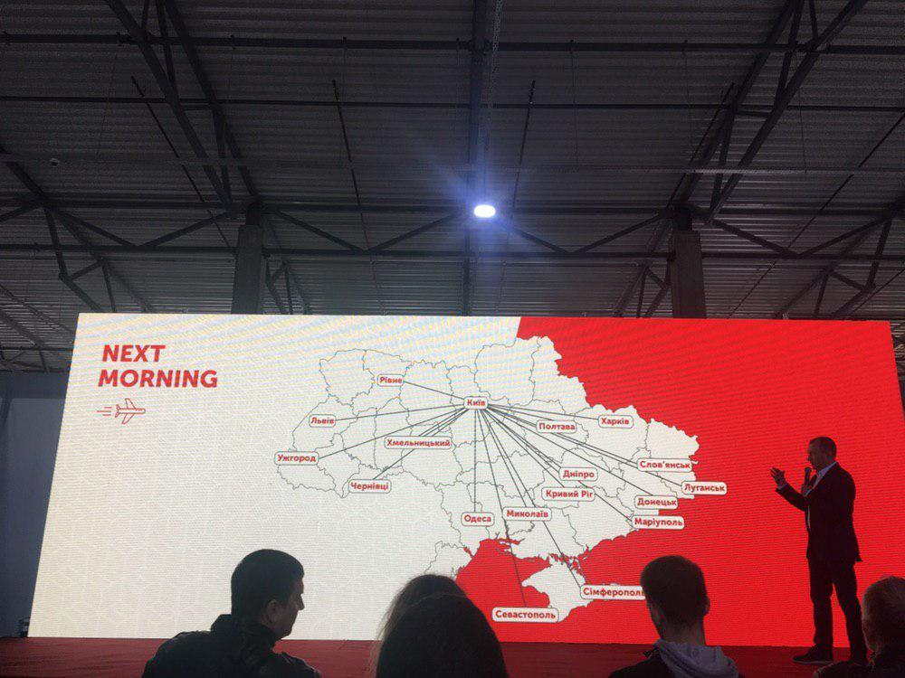 «Нова Пошта»  намерена запустить прямую авиадоставку из Львова в Киев