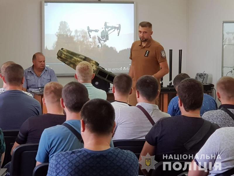 Нацполиция начала подготовку операторов беспилотников