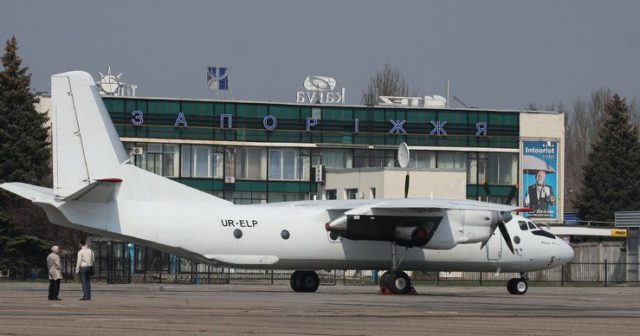 В аэропорту Запорожье завершен капитальный ремонт ВПП