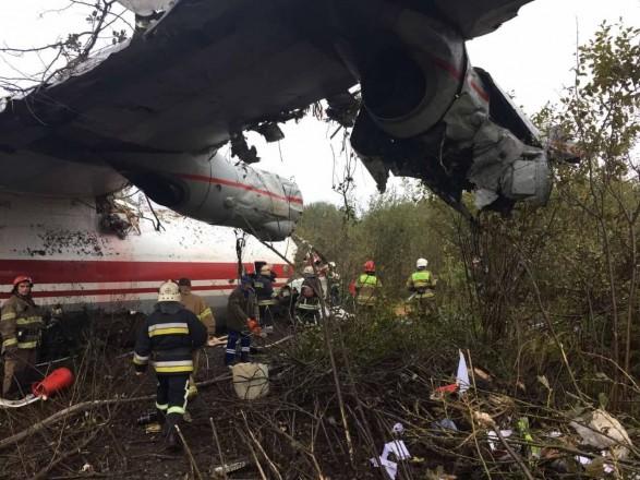 При аварийной посадке Ан-12 погибли пять человек