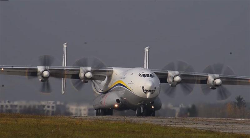Взлет Ан-22