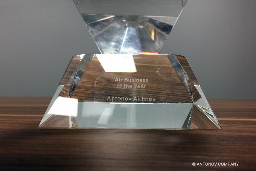 «Авиалинии Антонова» получили награду от ГТА Великобритании