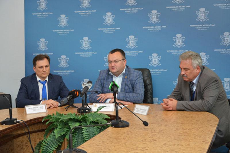 Международные финансовые эксперты прибыли в Черновцы