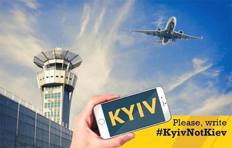 Международная ассоциация воздушного транспорта исправила Kiev на Kyiv