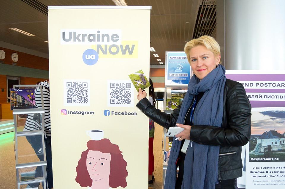 Отправь открытку из аэропорта Львов!