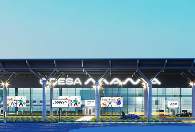 Новый терминал одесского аэропорта заработает на вылет