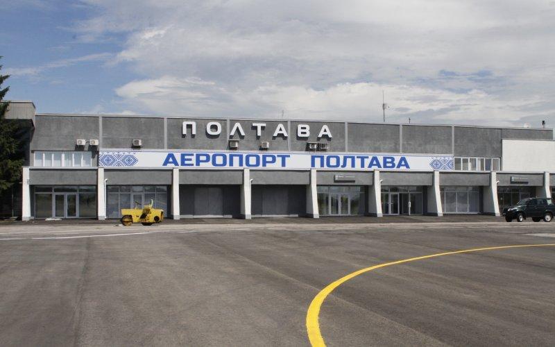 В аэропорту Полтава создадут грузовой терминал