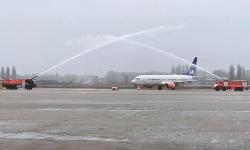 Первый рейс Scandinavian Airlines