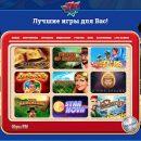 Виртуальные приключения в казино 777 Original