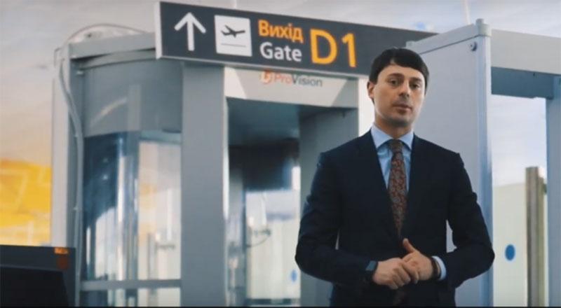 Новые бас-гейты в аэропорту