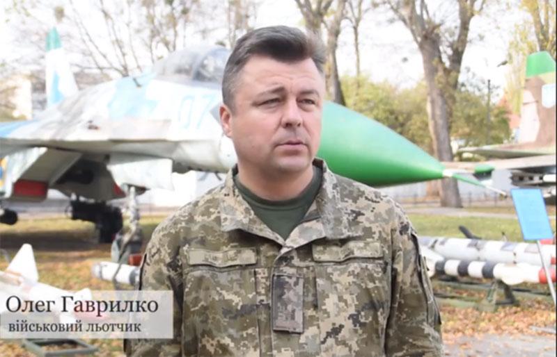О мотивации военных летчиков рассказывает О.Гаврилко