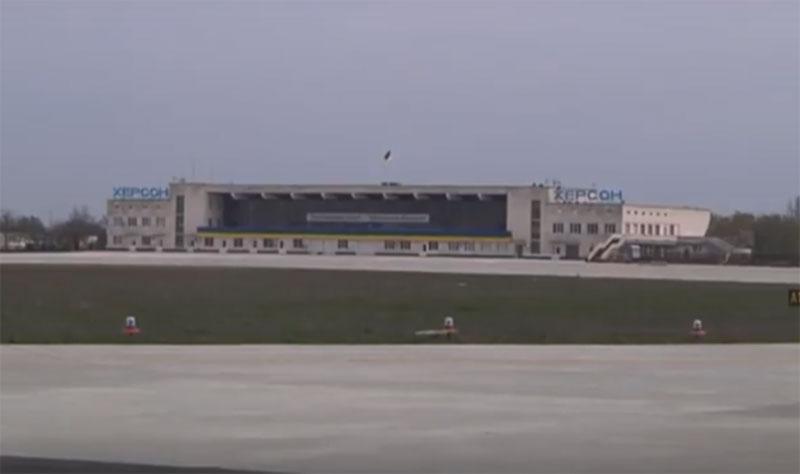 В аэропорту Херсон изменился график полетов