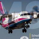 Авиакомпания Мотор Сич опубликовала новое расписание