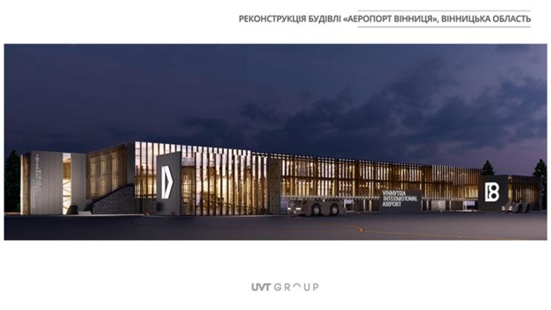 Архитекторы показали каким видят терминал аэропорта Винница