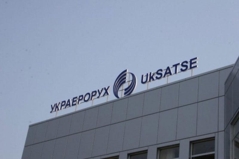 С начала года Украэрорух обслужил 290 331 полет
