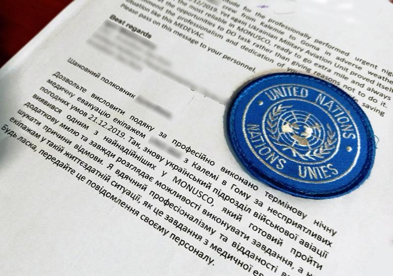 Руководство Миссии ООН в Конго отметило украинский экипаж