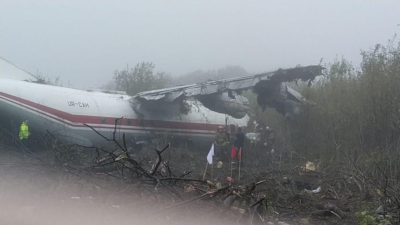 Предварительный отчет о катастрофе Ан-12