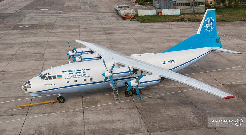 Годовщина первого полета Ан-12