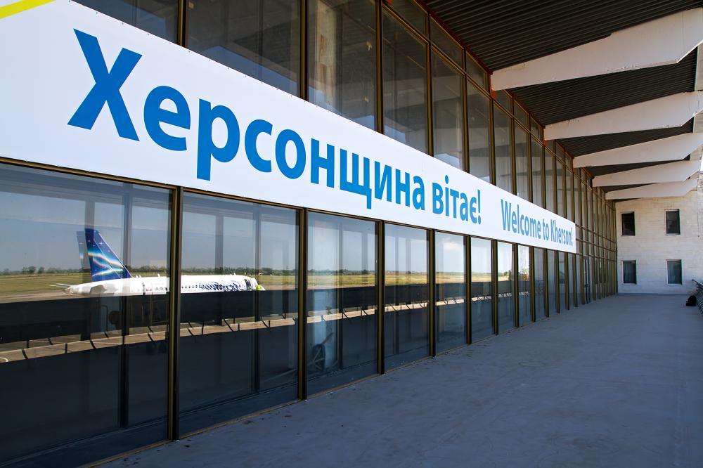 Погранслужба аэропорта Херсон за год оформила 847 самолетов