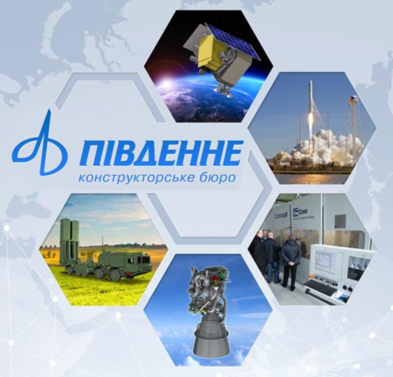 Итоги 2019. КБ Южное. Часть 1