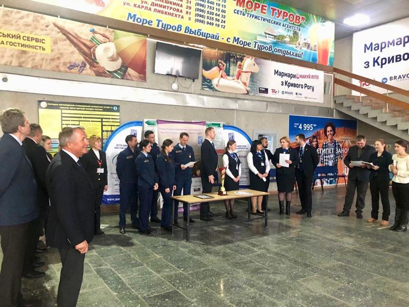 Аэропорт «Харьков» стал победителем Всеукраинского конкурса по авиационной безопасности