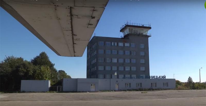 Определен победитель тендера на ремонт ограждения аэропорта Хмельницкий